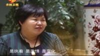 """人物影像志《小超访谈录》专访根力多创始人""""耕耘者""""王淑平"""