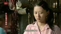 赵四怼刘英: 你爹这次来想白吃白喝为去年那次报仇, 你通知你爹去, 不能那么做