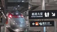 香港到深圳高铁仅需18分钟! 可直达内地44个内地站点