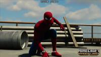 夏天Y: 小蜘蛛系列, 兄弟我来救你了, 不过你等等, 我有点迷路