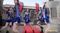 国产女团七朵唱跳版《将军令》, 一身戎装和裙子的结合太有创意!