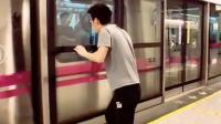 大哥, 你是认真的么, 原来地铁是这么跑起的?