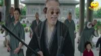 新乌龙院: 吴孟达带着全乌龙院老小尬舞! 太可爱了吧