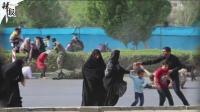 【辣报】伊朗阅兵式恐袭死亡人数升至29人