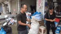 农村木易: 新鲜的板栗两块钱一斤买, 这砍价功夫不得了, 六十斤板栗到手