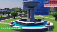 建筑工程车城市中建造喷水池 家中的美国学校