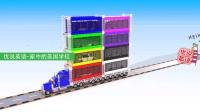 卡车运输8个装着超跑和彩球的集装箱 家中的美国学校