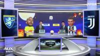 意甲-第5轮录播:弗罗西诺内VS尤文图斯(刘腾 李欣)