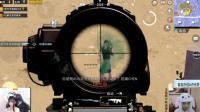 刺激战场奇怪君222 沙漠地图AUG突击扫射19杀吃鸡 主播搞怪贺中秋 刺激战场实况解说