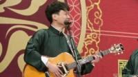 孟鹤堂923西安专场: 垮掉的吉他弹唱《情非得已》
