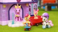 小马宝莉可爱军团紫悦友谊学校的一天 小马宝莉过家家玩具开箱