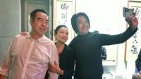 八卦:周润发发嫂北京度中秋叙旧陈凯歌夫妇