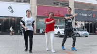 广场舞流行歌曲《一起走天涯》配上鬼步舞, 这样跳更新潮更时尚