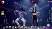 杨颖跳舞得零分被淘汰, 最后强挽尊严的一句话能让人爆笑到明年!