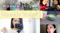 weekly vlog#1探店南京大排档 电影黄金兄弟 家庭小火锅