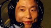中国航天第一人杨利伟回到地面后, 为何再也不上天了? 看完才明白