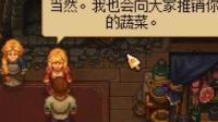 【易拉罐】【守墓人】#54如何加工好女士满意的珠宝