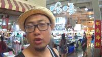 泰国普吉岛物价调查, 国人最爱的海鲜多少钱? 看看你是不是买亏了?