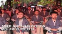 五彩缤纷庆中秋
