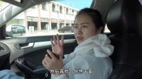 开轿车去西藏第二天, 我们已经到达武汉, 今天一共花了1087元!