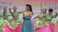 中国女高音歌唱家刘媛媛在云师大附属镇雄中学演唱《歌唱新时代》