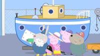 小猪佩奇: 坐着船出游, 这就是美好的生活