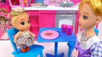 亮亮玩具厨房烹饪和冰箱玩具试玩, 婴幼儿宝宝教育游戏视频