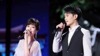 八卦:赵雅芝与儿子黄恺杰同台不像母子像姐弟