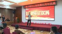 大秦手机美容连锁总部成立16周年庆典在京举行