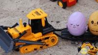 推土机挖掘机玩具 拆惊喜蛋玩具视频
