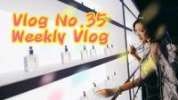 【Miss沐夏】Vlog No.35 Weekly Vlog | 井宝现身 | 台风的魔都 | 闺蜜家做客 | 生活