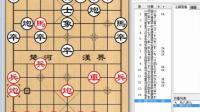 34.陈栋急进中兵黑缓走车8进8先飞象(3)20160910