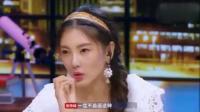 张雨绮: 有很多口红是不掉色的! 朱亚文: 我和老婆亲的很用力!