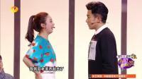 """赵丽颖对着刘恺威说""""我怀孕了""""刘恺威一句怒怼, 全场逗乐了"""