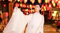 【2018年湖南卫视中秋晚会】润玉罗云熙下凡献唱, 一袭白衣仙气飘飘!