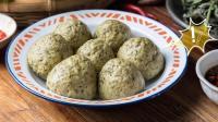 美食台 | 蔬菜界的长寿菜, 清新健康人人爱!