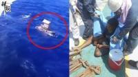 现实版少年派! 印尼一少年海上飘流49天获救