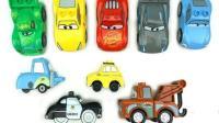 闪电麦昆小赛车玩具展示