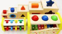 七彩积木学习颜色和形状