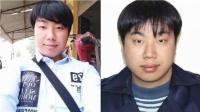 90后男子刘勇涉故意伤害案被悬赏万元通缉