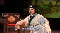 越剧: 珍珠塔选场(见姑);