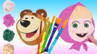 创意绘画游戏太空沙DIY玛莎和大熊米沙, 论创意只服魔力太空沙