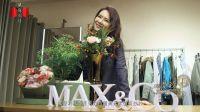 MAX&Co.和戚薇一起解锁秋冬时尚密码