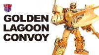 KL变形金刚玩具分享355 GOLDENLAGOON CONVOY 黄金擎天柱