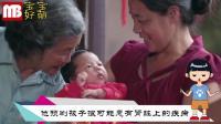 周岁婴儿全身浮肿, 紧急送医检查后, 结果让宝妈跪地痛哭!