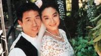 八卦:林青霞被曝离婚 拿20亿港币赡养费