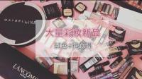 【Ya Ya Makeup Lab】长片! 惊喜包║大量彩妆新品试色+微心得