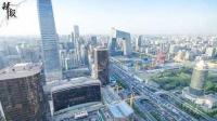 新版北京禁限目录公布: 东西城区禁建纯商品住宅