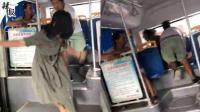 公交女子被猥亵? 广西警方: 当事双方有事实婚姻
