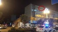 云南2名幼童被邻居推下楼 双双坠亡